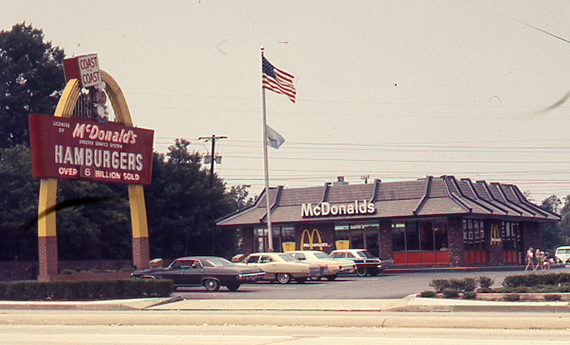 McDonald's Restaurant with Mansard Roof
