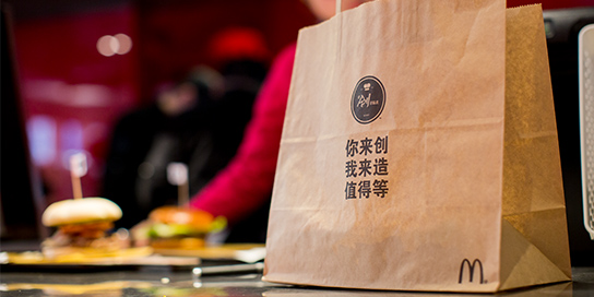 McDonald's Global Carry Out Bag