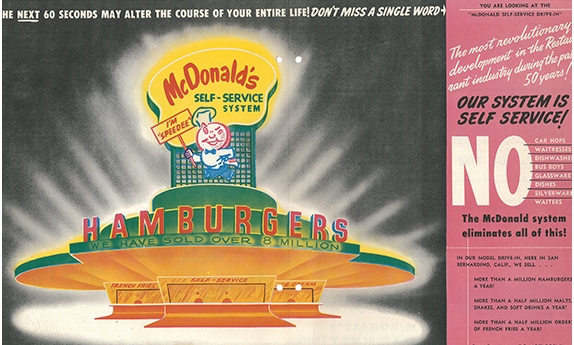 old mcdonalds advertisement